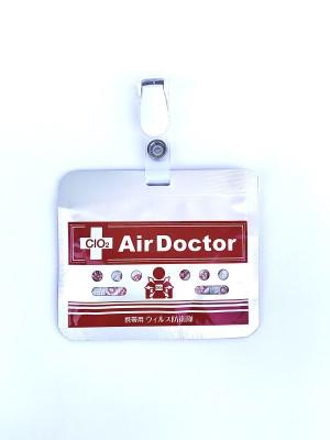 Air Doctor Portable