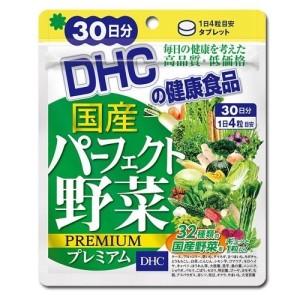 DHC Domestic Perfect Vegetables Premium