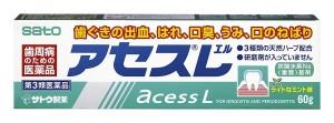 Sato Acess L