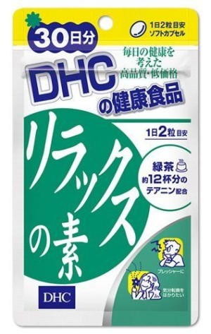 DHC Theanine Relaxing Element