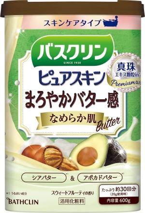 Bath salt with shea butter and avocado with a tightening effect Bathclin Pure Skin Shi & Avocado