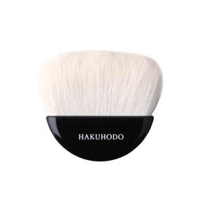 HAKUHODO Fan Brush