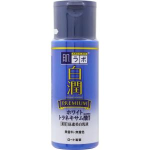 Whitening Milk Hada Labo Shirojyun Premium Medicated Whitening Milk