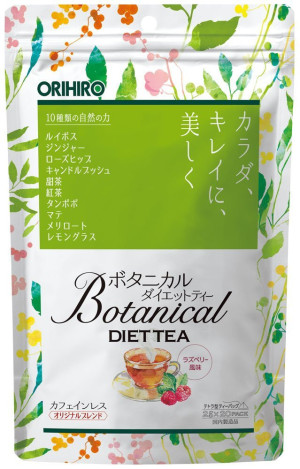 Orihiro Botanical Diet Tea