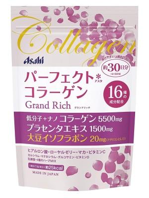 Asahi Perfect Asta Collagen Powder Grand Rich
