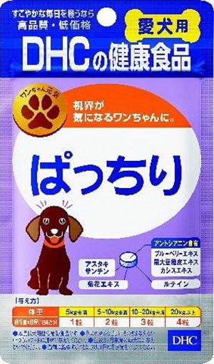 DHC Bright For Dogs
