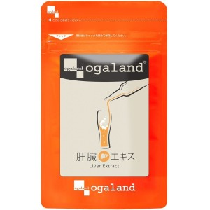 Ogaland Liver Extract