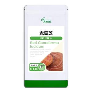 Lipusa Red Reishi Mushroom