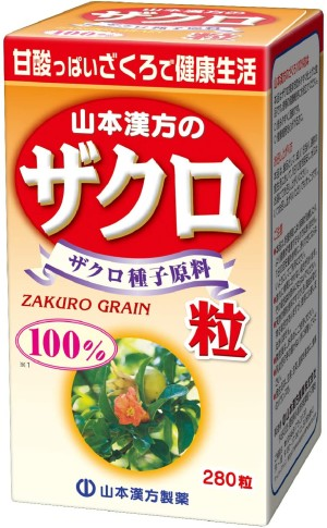 Yamamoto Kanpo Pomegranate 100%