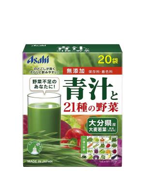 ASAHI Aojiru Green Barley Juice + 21 Vegetables