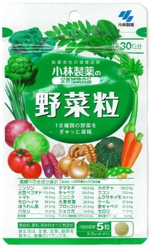 Kobayashi Pharmaceutical Vegetable Compound Food