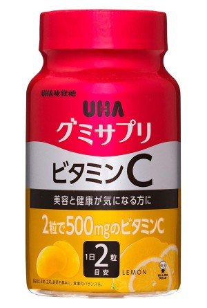 UHA Vitamin C + Vitamin B2 + Collagen