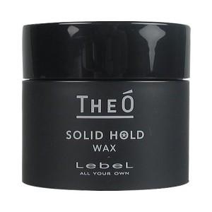 Lebel Theo Solid Hold Wax