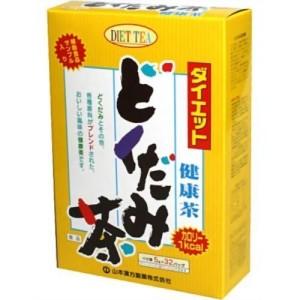 Yamamoto Kanpo Diet Dokudami Tea