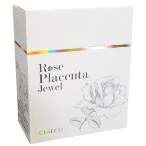 GINZA TOMATO Rose Placenta Jewel