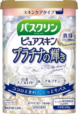 Bathclin Pure Skin Colloidal Platinum & Arbutin