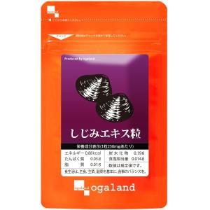 Ogaland Shijimi Extract