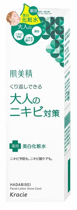 Kracie HADABISEI Facial Lotion Acne Care