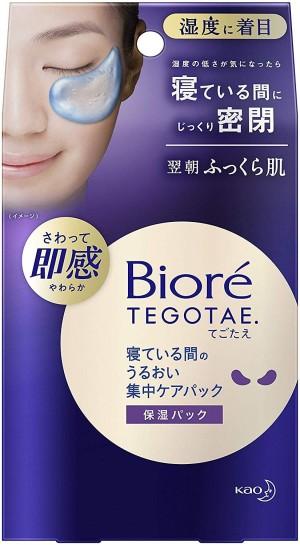 KAO Biore TEGOTAE Moisture Intensive Care Pack
