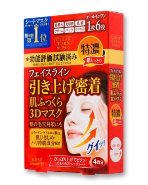 Kose Clear Turn Skin Moist Lift Mask