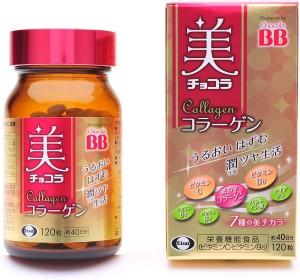 Eisai Chocola BB Collagen Beauty