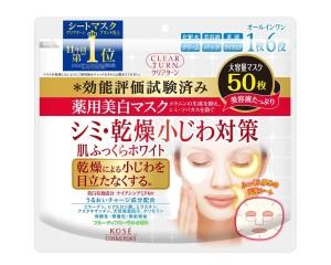 Kose Clear Turn Medicated Facial Skin White Mask