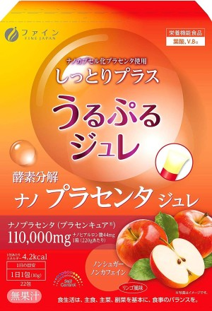 Jelly with extract placenta FINE JAPAN Placenta Jelly