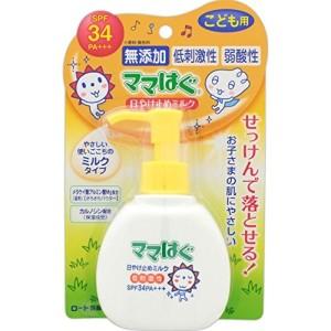 ROHTO Mama Hag Sunproof Milk SPF34 PA +++
