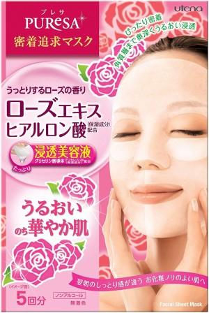 Utena Premium Puresa Sheet Mask Hyaluronic Acid