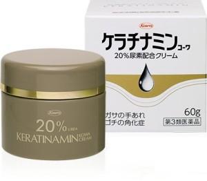 Kowa Keratinamin W Cream