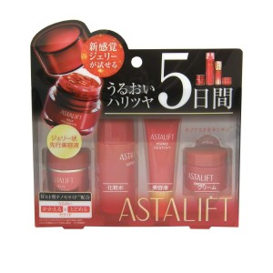Astalift Trial Kit