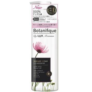 Botanifique by LUX Premium Damage Repair Treatment