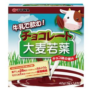 Yuwa Chocolate Aojiru