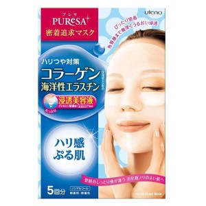 Utena Premium Puresa Sheet Mask Collagen