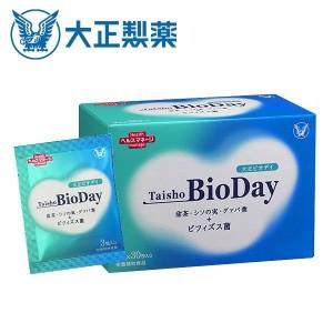 Taisho BioDay