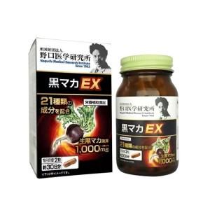 Noguchi Black Maca EX