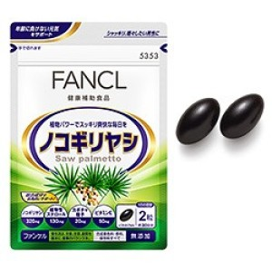 FANCL Saw Palmetto Fruit Extract