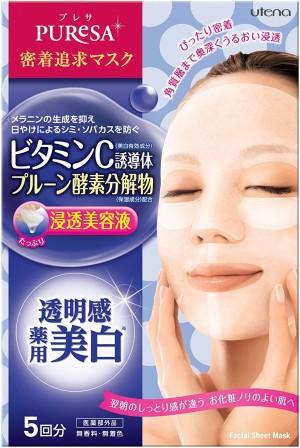 Utena Premium Puresa Sheet Mask Vitamin C