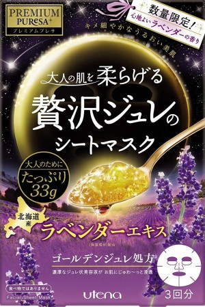 PREMIUM Puresa Golden Jelly Mask Lavender