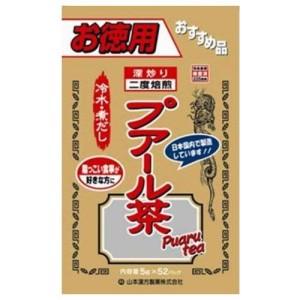 Yamamoto Kanpo Puer Tea