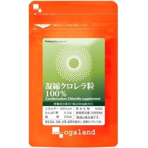 Ogaland Condensed Chlorella Grains 100%