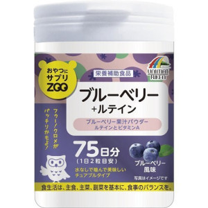 ZOO Unimat Riken Chewing Vitamins Blueberry + Lutein for 75 days