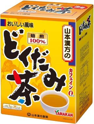 Yamamoto Kanpo dokudami Tea 100% tea by Dokuami