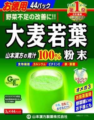 Green cocktail Kanpo Yamamoto Chinese Medicine Barley Young Leave Powder 100%
