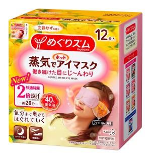 Kao - Megrhythm Steam Warm Eye Mask (Yuzu)