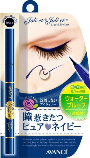 AVANCE Joli et Joli et Liquid Eyeliner (Blue)