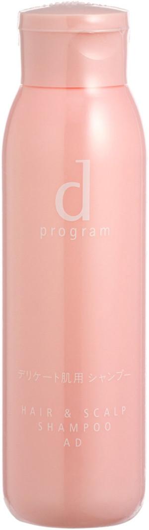 Shiseido D Program Hair & Scalp Shampoo AD