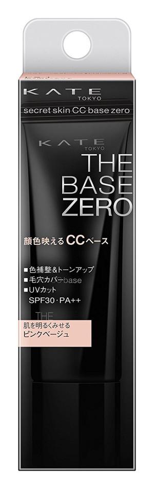 Kanebo KATE Secret Skin CC Base Zero