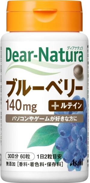 Asahi Dear-Natura Blueberry