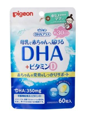 Pigeon DHA & Vitamin D
